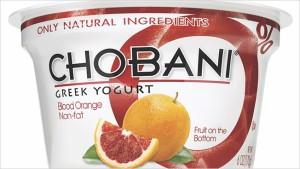 chobani-sb2-hed-2013