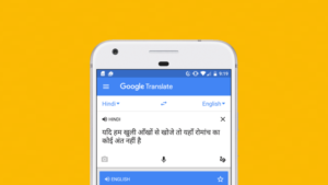 google-translate-hindi